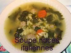 a litalienne les d 233 couvertes de venise soupe noces 224 l italienne
