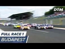Dtm Budapest 2017 Race 1 Multicam Re Live