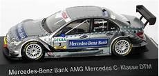 amg mercedes c klasse dtm 2008 bauteile 1 43 mercedes c class w204 dtm 2008 mercedes