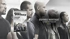 regarder fast and furious 5 fast furious 7 complet vf