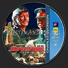 charles bronson collection raid entebbe dvd label dvd covers labels by customaniacs id