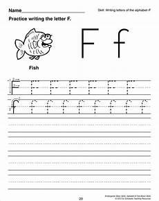 letter f writing worksheets letter f tracing worksheet letter f preschool worksheets printable alphabet worksheets