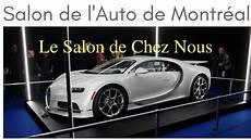 salon de l auto avignon 2017 salon de l auto de montreal 2019