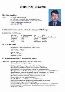 hotel management resume format pdf printable planner template