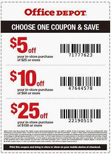 office depot printable coupons december 2014