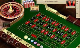 казино онлайн без вложений с выводом денег регистрации отзывы