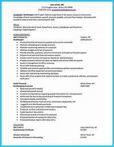 sle accounts payable resume mfawriting332 web fc2 com