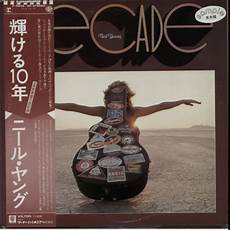 neil decade obi japanese promo 3 lp vinyl record