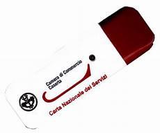 cns di commercio registro delle imprese servizi telemaco cciaa di caserta