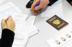как сделать тех паспорт бти
