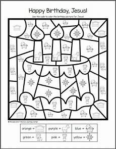 my birthday printable worksheets 20257 nativity worksheets for kindergarten and grade mamas learning corner