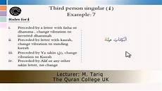 intermediate arabic worksheets 19833 quran arabic intermediate level lesson 16