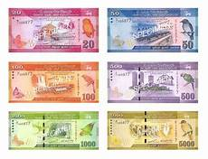 Sri Lanka Rupie - sri lankan rupee bank notes with images bank notes