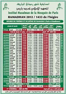 horaire priere 12 degres pour ma famille heure de priere lyon ramadan 2012
