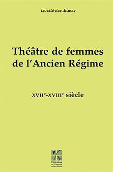Eliane Viennot Collections