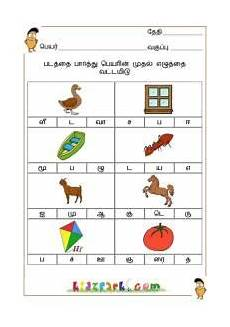 picture addition worksheets kids maths sheets ukg math for hindi worksheets addition