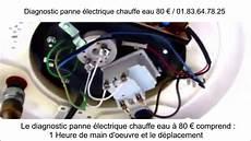 panne chauffe eau diagnostic panne electrique chauffe eau