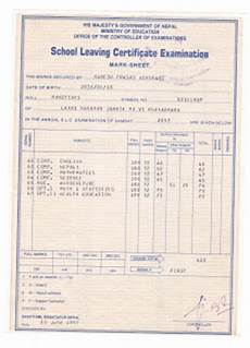 academic profile ramesh p adhikari slc marksheet