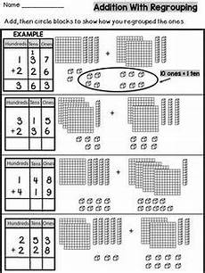 2nd grade math worksheet base ten digit addition with regrouping worksheets math