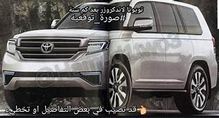 2020 Toyota Land Cruiser To Have Rover Flair