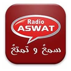 radio du maroc radio maroc 201 couter en direct radio marocaine gratuit