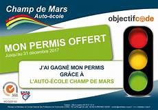 Auto Ecole Nemours Mon Permis Offert Auto 233 Cole Ch De Mars Site Officiel