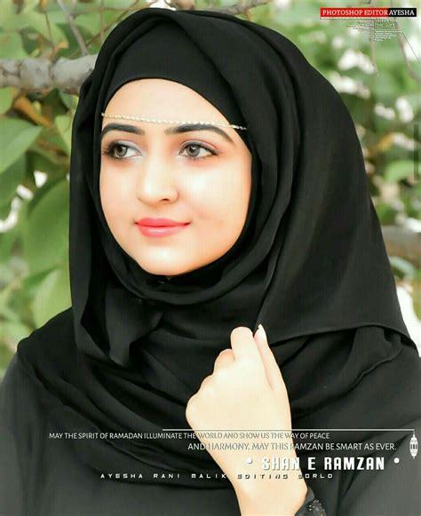 Full Hijab Name