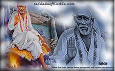 Sai Baba Ka Photo Hd