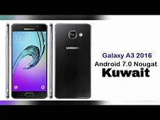 Samsung Galaxy A3 2016 Officail Android 7 0 Nogut Update