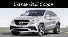 Les Autres De Mercedes 2 Gla Glk Gle Gl G