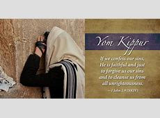 how to say yom kippur