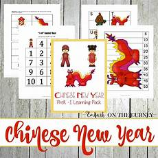 free chinese new year preschool printable