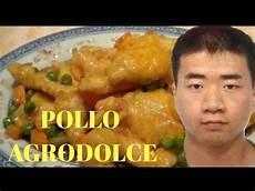 cucina cinese pollo cucina cinese pollo in salsa agrodolce