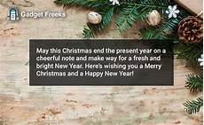 merry 2019 christmas messages sms to share with beloved ones
