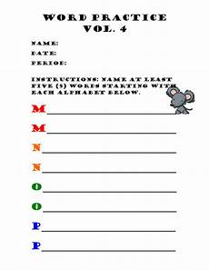 spelling improvement worksheets 22426 englishlinx spelling worksheets spelling worksheets word practice spelling