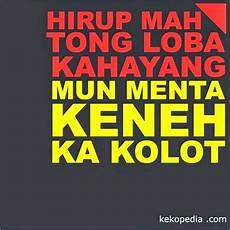 Kumpulan Gambar Lucu Bahasa Sunda Harian Nusantara