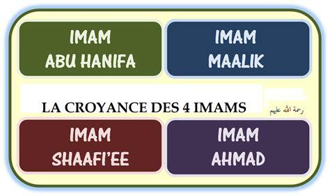 Ecole De Jurisprudence Islamique