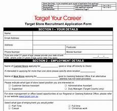 target application form printable application