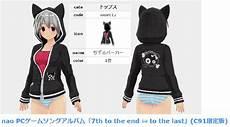 com3d2 dlc pastebin others completed custom order maid 3d2 it s a night magic final nutaku version kiss