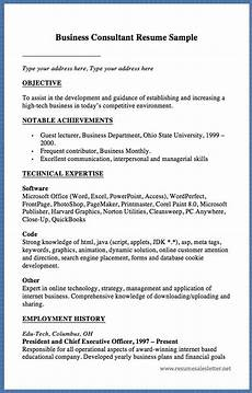 17 best images about free resume sle pinterest