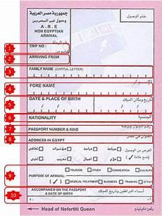 Visum Für ägypten - visa und reisepassbestimmungen karibikfeeling in hurghada