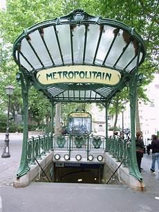 bouche de métro bouche de m 233 tro guimard 224 chœur montjoie denis