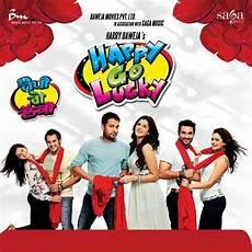 Happy Go Lucky Jatinder Shah Amrinder Gill