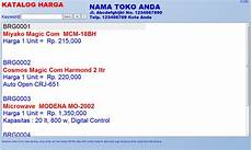 sistem informasi toko elektronik download gratis sistem informasi toko elektronik versi trial