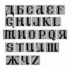 lettere gotiche minuscole fonte disegnata a mano dello scritto gotico di blackletter