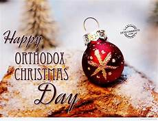 happy orthodox christmas day desicomments com