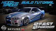 Need For Speed 2015 2 Fast 2 Furious Brian S Nissan
