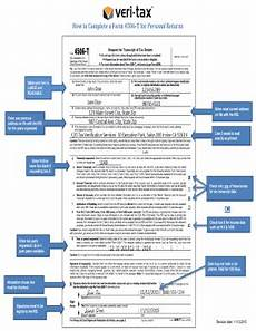 fillable online how to complete a form 4506 t for personal returns fax email print pdffiller