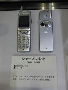 le telephone appareil photo sharp j sh04 de 2000 ou