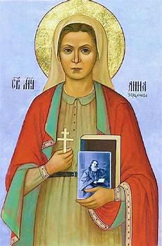 st anna daniil alimov st zertsalova the new martyr 2006